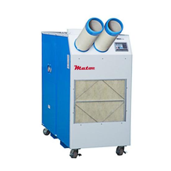 aire acondicionado spot-cooler-sc17500